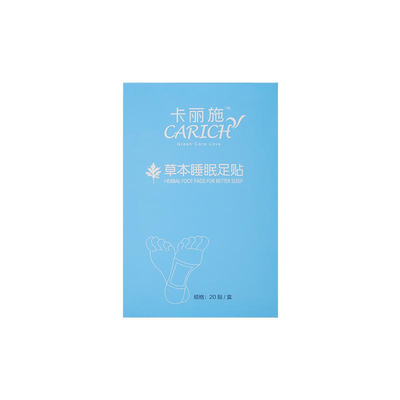 carich хөлийн наалт