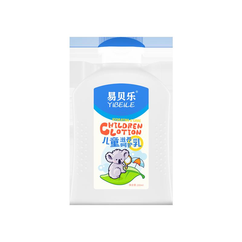 YIBEILE Hydrating&Care Children Lotion (200ml*48pcs)