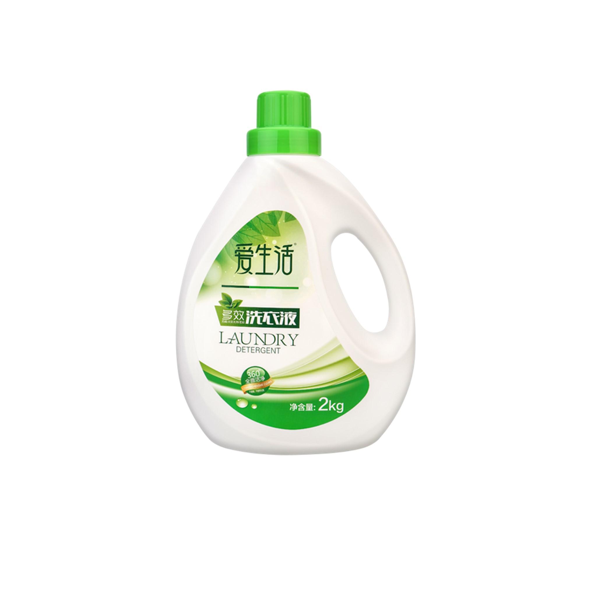 iLiFE Laundry Detergent 2kg