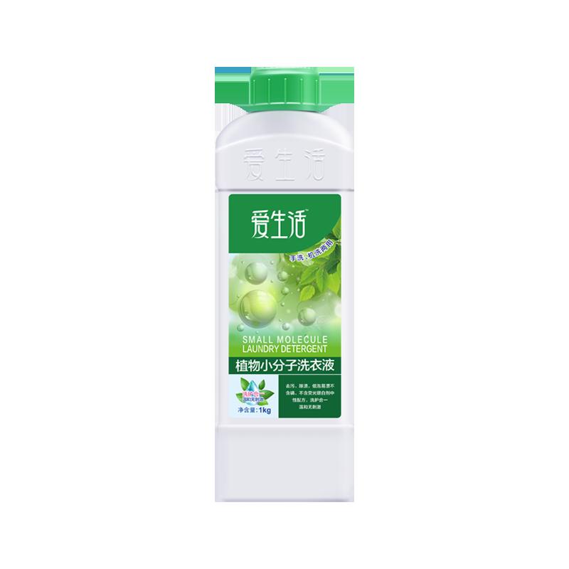 iLiFE Plant Small Molecule Laundry Detergent