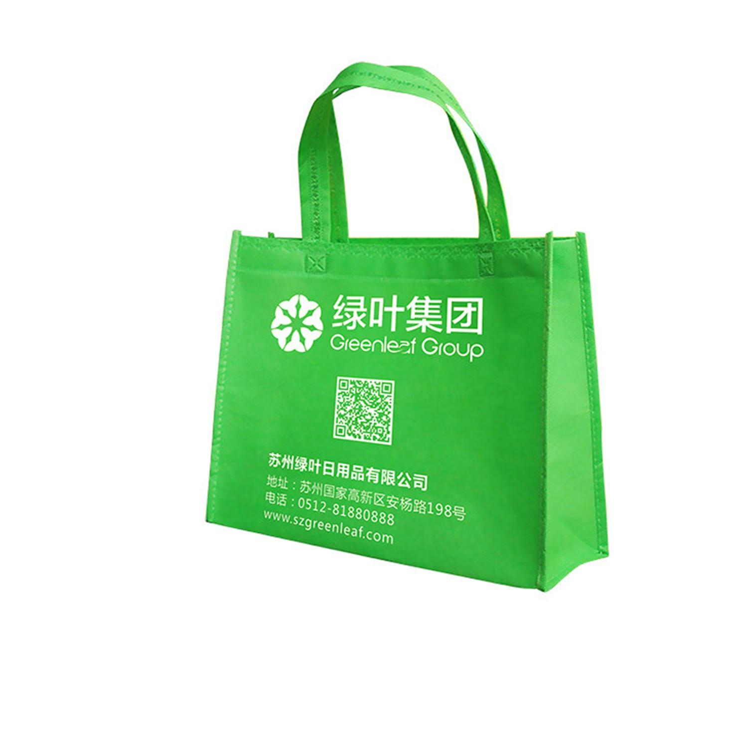 Greenleaf Non-woven Bag(200pcs/Ctn)