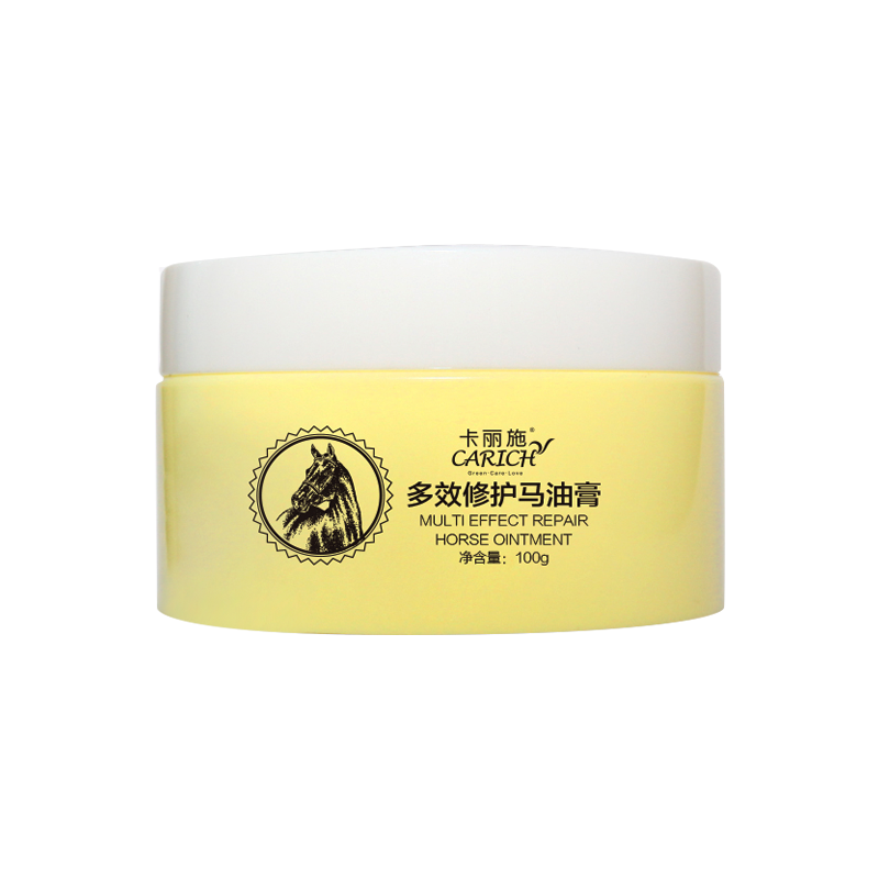 CARICH Multi Effect Repair Horse Ointment