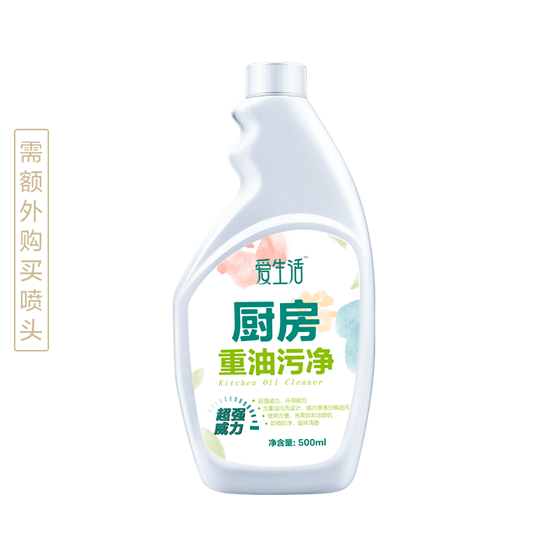 iLiFE Kitchen Oil Cleaner
